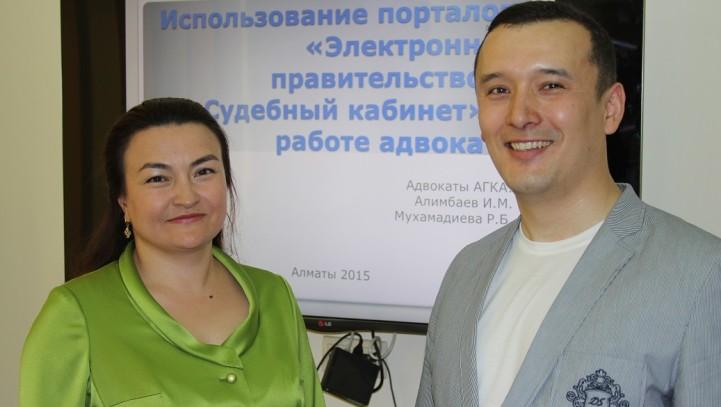 Стартовал весенне-летний курс повышения квалификации для адвокатов АГКА
