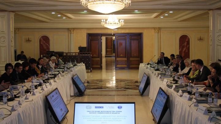 """Выступления адвокатов на """"Казахстанском форуме адвокатов 2015"""""""