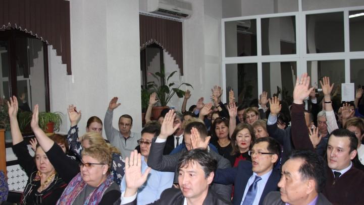 Конференции членов Алматинской городской коллегии адвокатов