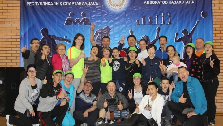 Состоялась первая Республиканская спартакиада адвокатов Казахстана