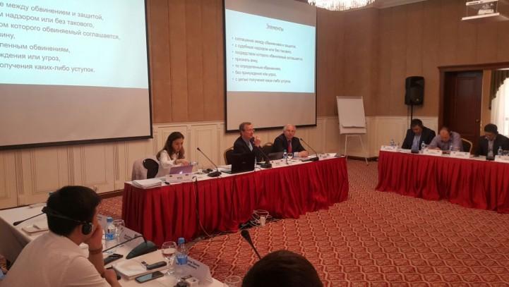 Применения сделки с правосудием в соответствии с международными стандартами.