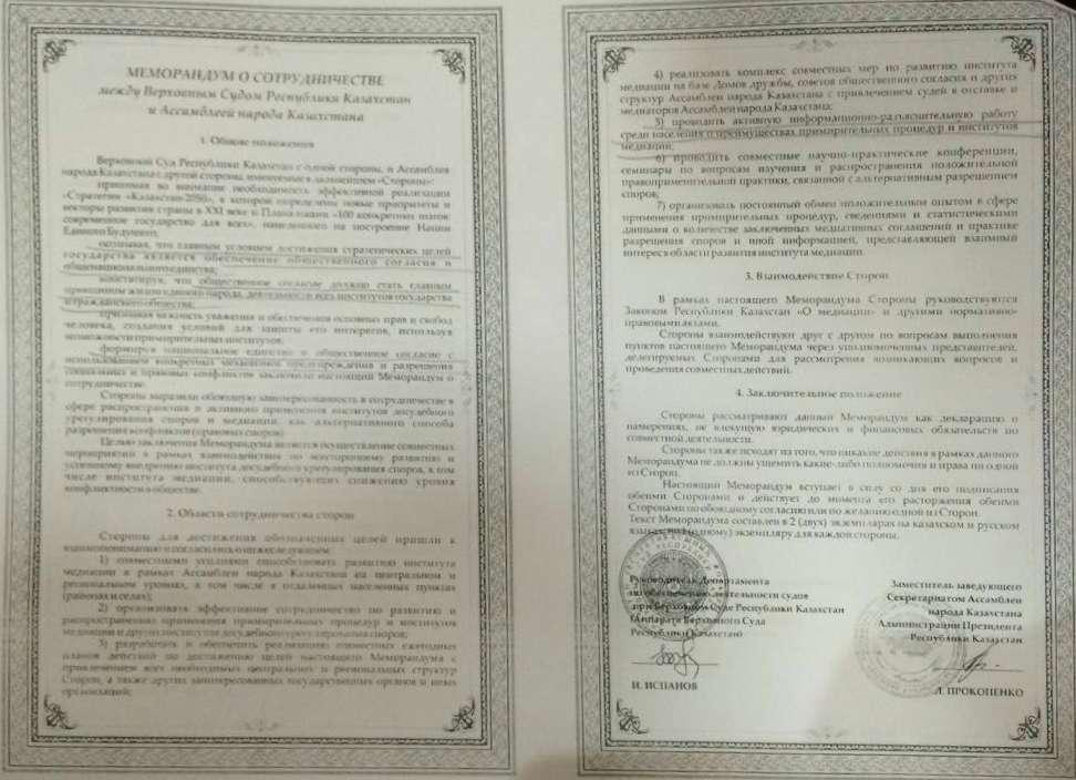 Новый документ 3_1