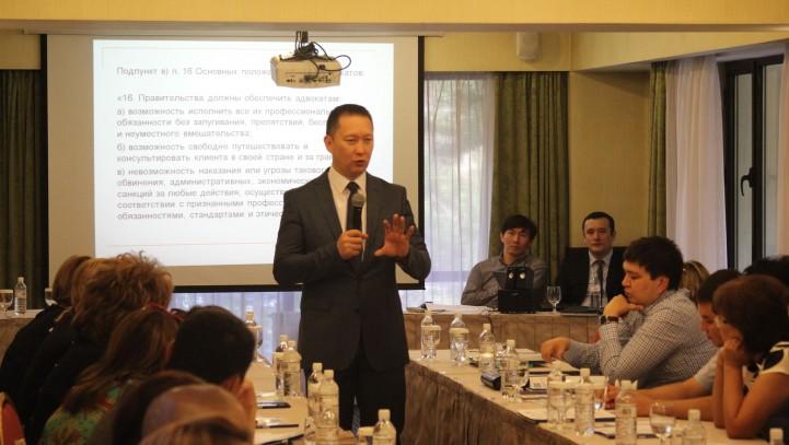 В Алмате прошел семинар-тренинг на тему «Новые подходы и методы юридической защиты»