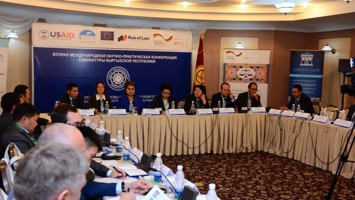Конференция адвокатов. Кыргызская Республика
