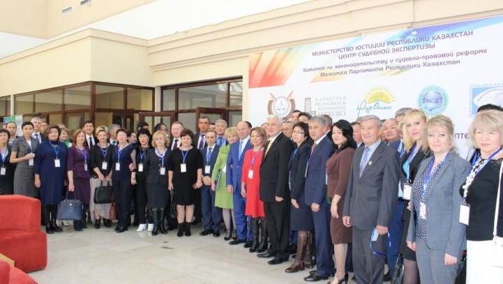 Международная научно-практическая конференция  «Восток – Запад»