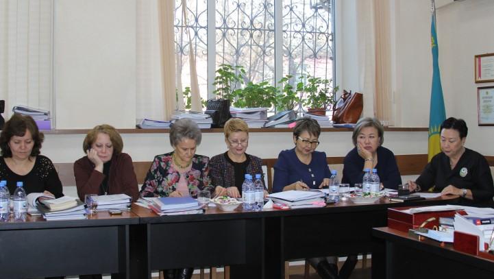 Аттестационная комиссия Алматинской городской коллегии адвокатов.