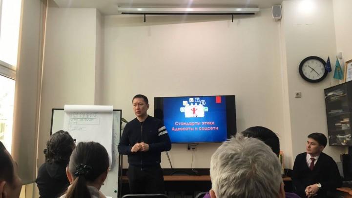 Правила профессиональной этики и поведение адвокатов в социальных сетях.