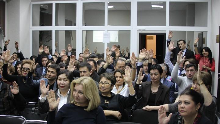 Решения, принятые Конференцией членов АГКА от 24 февраля 2017 года