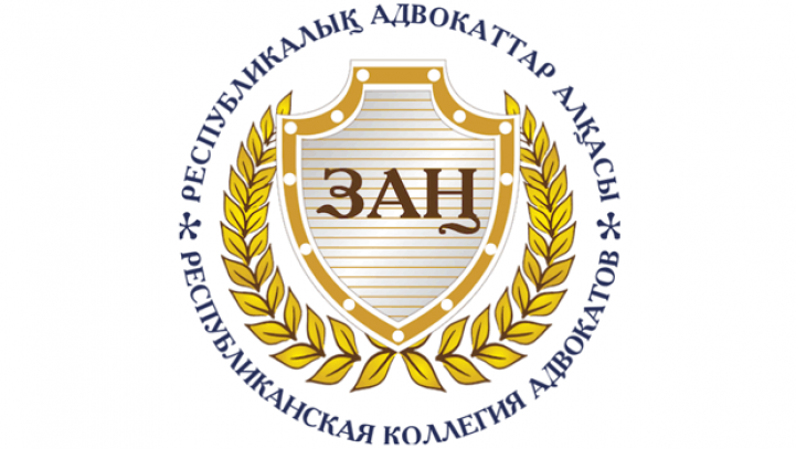 ПРОГРАММА Республиканской коллегии адвокатов по вопросам повышения качества юридической помощи