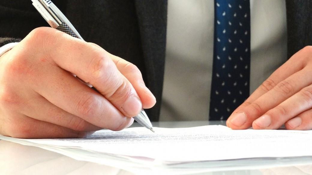 Предложения по проблемным вопросам правоприменительной практики