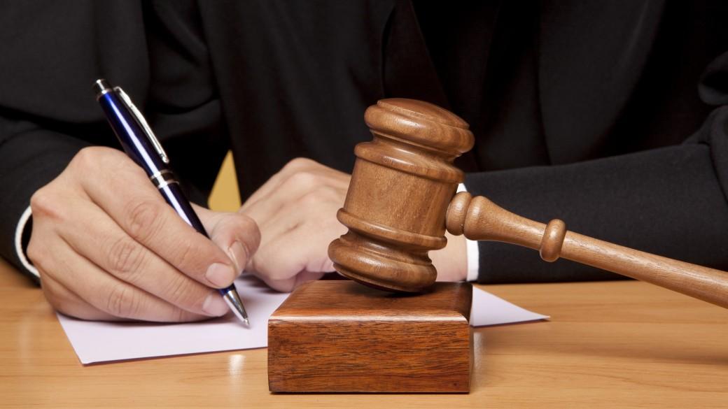 Решением суда в удовлетворении иска о признании незаконными бездействия АГКА отказано.