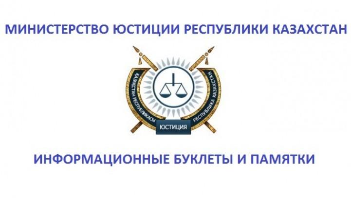"""Добавлен раздел """"Информационные буклеты и памятки""""."""