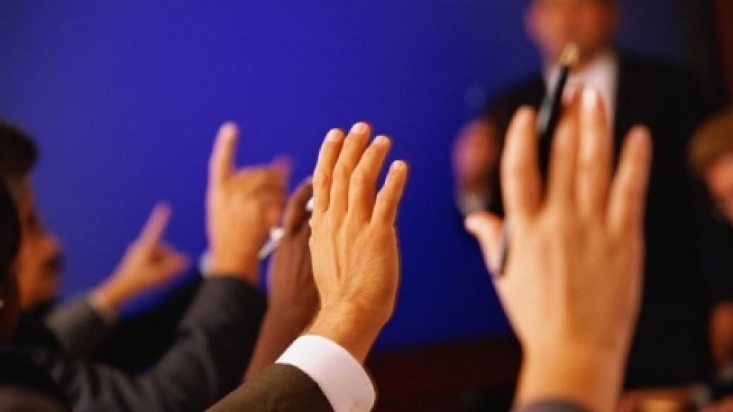 Документы, принятые Республиканской конференцией коллегий адвокатов.