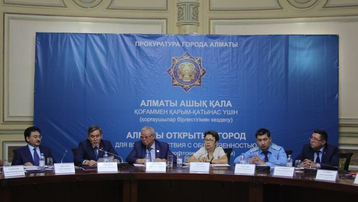 Круглый стол правоохранительных и специальных органов города Алматы с адвокатским сообществом
