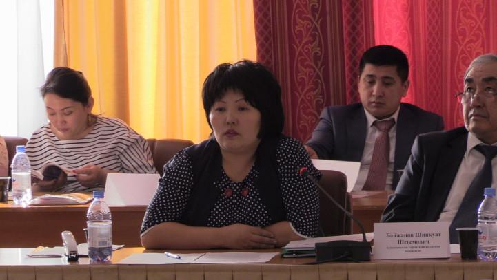 Доклад адвоката АГКА – Кусаинова Н.Т.