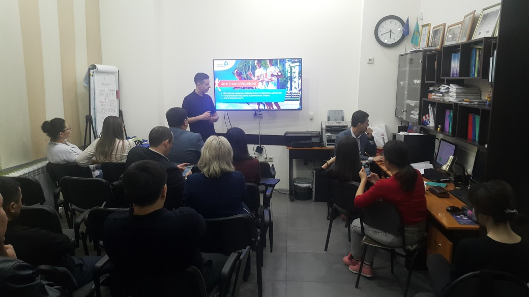 "Презентация ""Алматы Марафон"" для адвокатов АГКА"