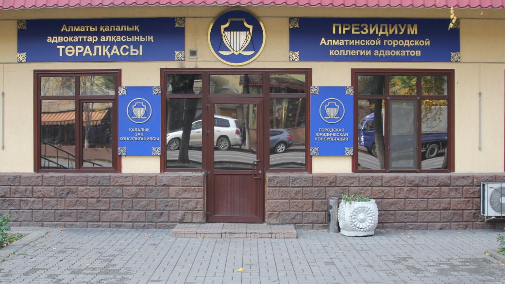 Постановление Президиума АГКА.