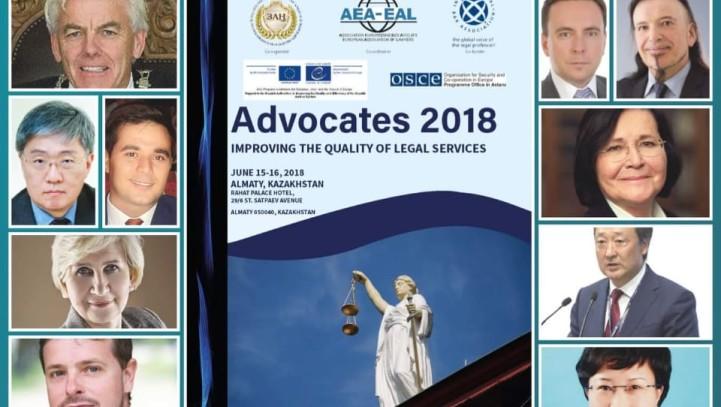 Международная научно-практическая конференция «Адвокатура 2018. Повышение качества юридической помощи»