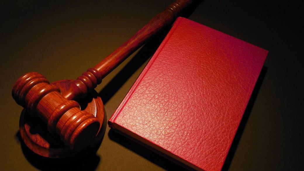 """Опубликован Закон РК """"Об адвокатской деятельности и юридической помощи"""""""