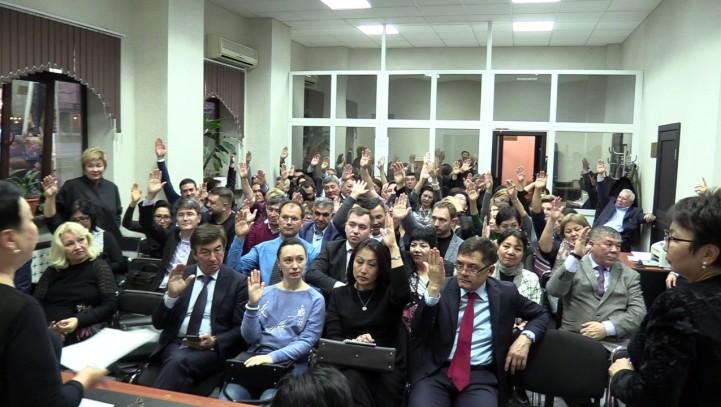 Постановление президиума АГКА  «О созыве Конференции членов Алматинской городской коллегии  адвокатов»