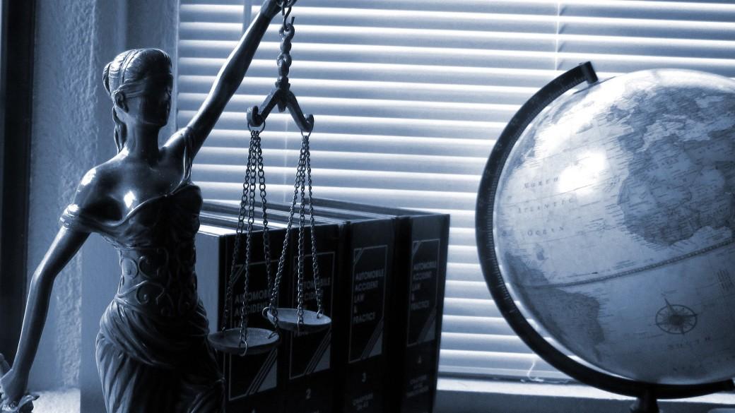 Правила проведения аттестации адвокатов утверждены в РК