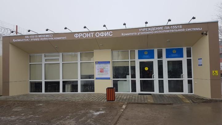 Открытие нового фронт-офиса в учреждении ЛА-155/18