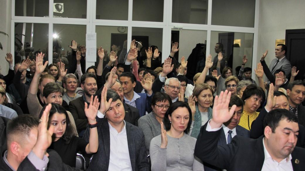ПОСТАНОВЛЕНИЕ Конференции членов Алматинской городской коллегии адвокатов  от 20 февраля 2019 года