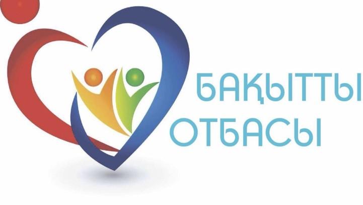 Акция направленная на помощь многодетным матерям нашего города.