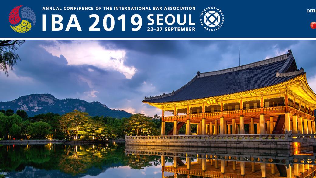 Грант на участие в ежегодной конференции IBA.
