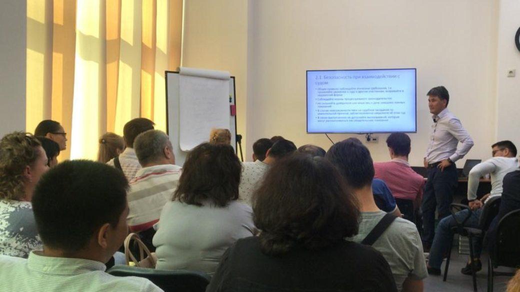 Заключительное занятие Курса повышения квалификации на июль-август 2019 г.