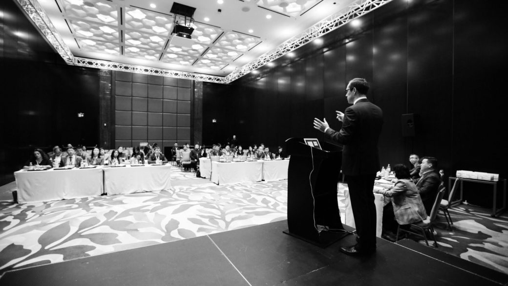 9-й Казахстанский Юридический Форум
