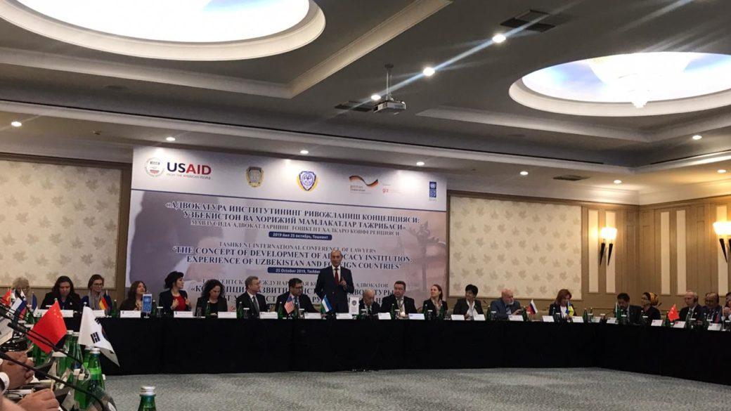 Концепция развития института адвокатуры. Конференция в Ташкенте.