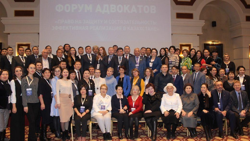 IV Казахстанский форум адвокатов