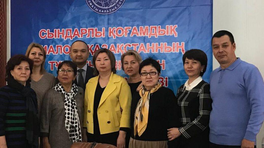 Итоги круглого стола Алматинского городского суда