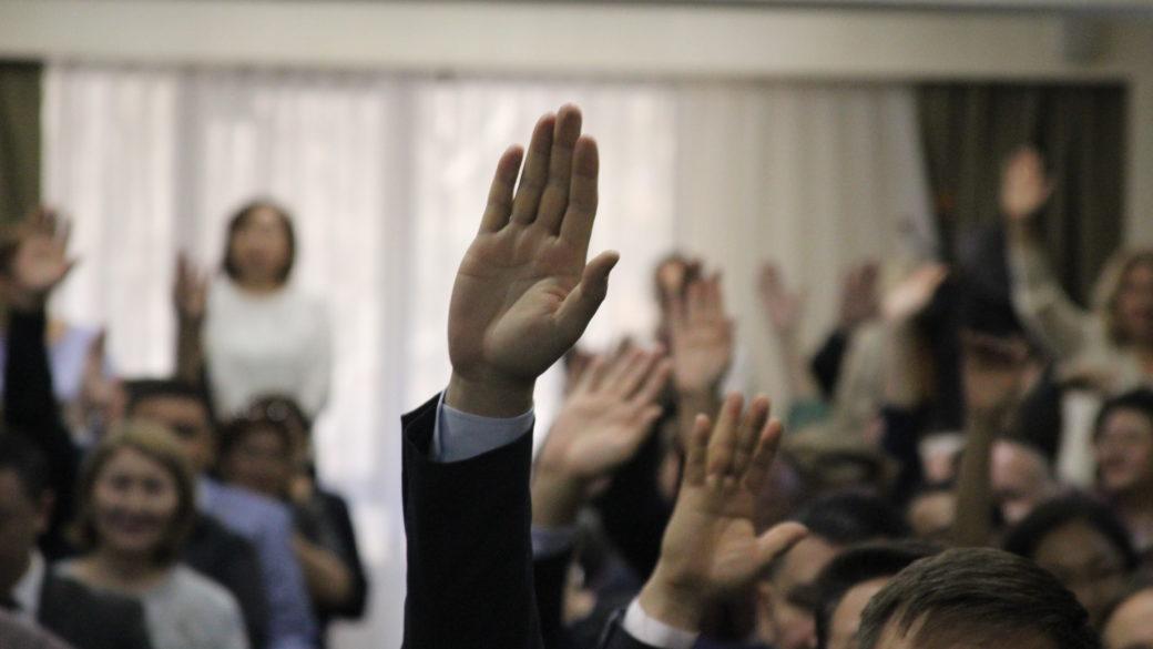 Решения, принятые Конференцией членов АГКА 08 февраля 2020 года
