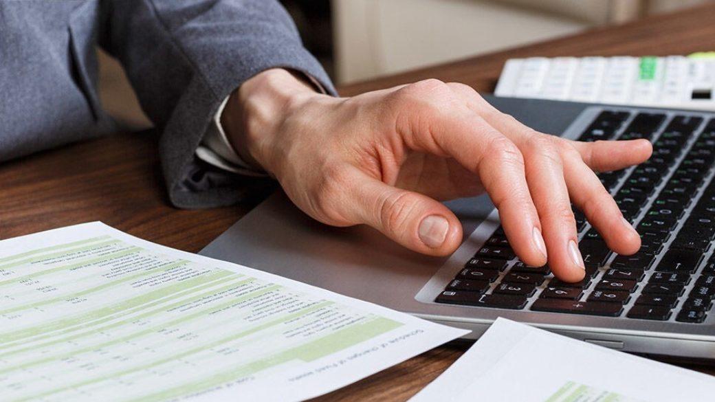 Разъяснение по нулевой налоговой нагрузке