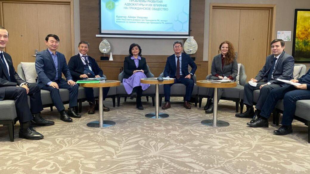 Адвокаты подняли ряд проблем адвокатуры на IX Гражданском форуме Казахстана