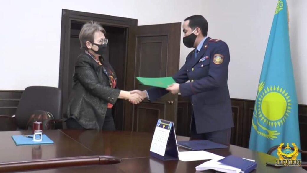 Меморандум о сотрудничестве заключен между АГКА и Департаментом полиции г. Алматы