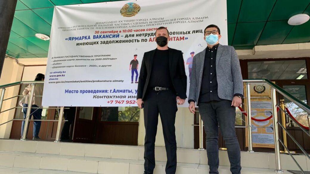 Адвокаты АГКА приняли участие в акции, посвященной Дню юстиции